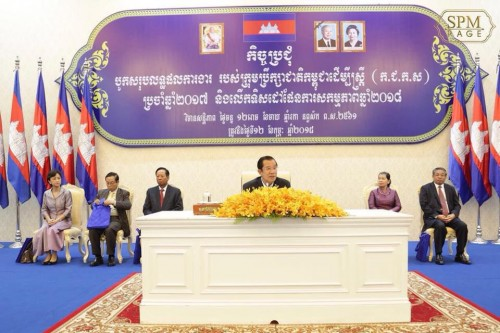 In the morning of 12 February 2018, Samdech Techo Hun Sen presides over at the Peace Palace in Phnom Penh the Annual Recapitulative Meeting of the Cambodian National Council for Women (CNCW) to Review the Work Achievements of 2017 and Set Forth New Goals for 2018.