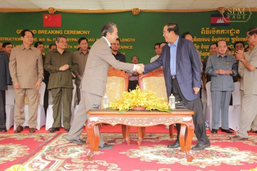 In the morning of 23 March 2018, Samdech Techo Hun Sen presides over the groundbreaking ceremony to reconstruct the 96km NR 11 from Neak Leung(of Prey Veng) to Thnorl Torteung(of Tbong Khmum).