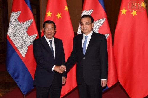 In the afternoon of 22 January 2019, Samdech Techo Hun Sen holds talks with H.E. Li Kequiang, Prime Minister of the People's Republic of China and witnesses the signing of eight cooperation agreements.