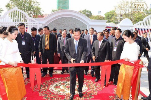In the morning of 8 Apri 2019, Samdech Techo Hun Sen cuts red ribbon to put into official use of the Preah Sri Eysan Voraman Economic and Monetary museum, in Khan Daun Penh, Phnom Penh.