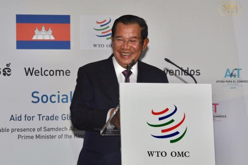 "In the afternoon of 3 July 2019, Samdech Techo Hun Sen adresses at the Socio-Cultural Program and the launching of the ""2019-2023 Cambodia Trade Integration Strategy"", chaired by Cambodia, held at WTO headquarter in Geneva, Switzerland."