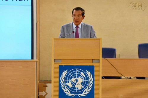 In the morning of 4 July 2019, Samdech Techo Hun Sen adresses at the the 41st Universal Periodic Review on Human Rights at the United Nations Office at Geneva, Switzerland.