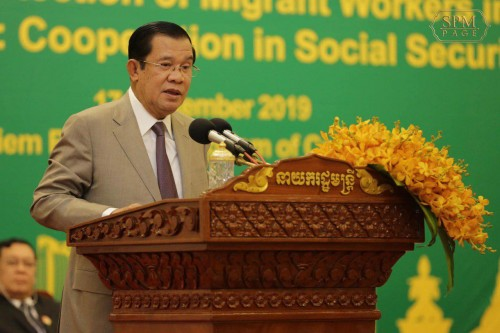In the morning of 17 September 2019, Samdech Techo Hun Sen presides over the opening of the 3rd Labor Ministrial Conference on cooperation among the five CLMTV countries, at Siem Reap province.