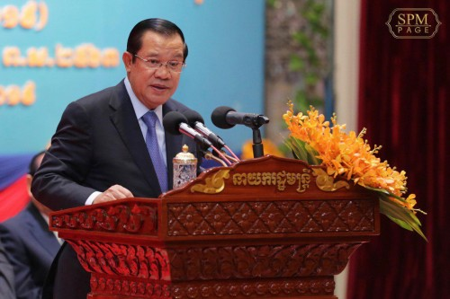 In the morning of 10 October 2019, Samdech Techo Hun Sen presides over the commemoration of the 40th anniversary of the reestablishment of the National Bank of Cambodia (NBC) at Chaktomuk Conference Hall, Phnom Penh.