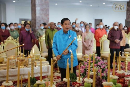 "In the afternoon of 28 June 2020, Samdech Techo Hun Sen presides over a religious ceremony to inaugurate the ""January 7 Building"", the new building of CPP's headquarters on Norodom Blvd."